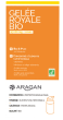 Aragan gelee royale bio 15000 mg gelée bio 15000 mg gelée fl